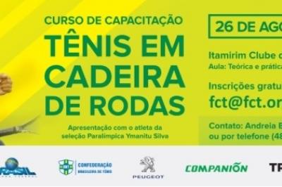 CURSO DE CAPACITAÇÃO TÊNIS EM CADEIRA DE RODAS